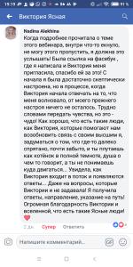 Screenshot_2018-10-12-19-19-49-887_com.facebook.katana