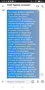Screenshot_2018-10-21-12-20-24-084_com.skype.raider