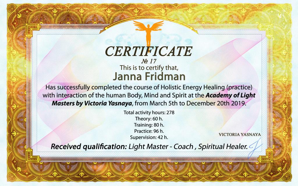 Сертификат_Janna Fridman_2_EN