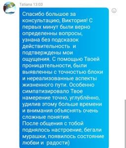 IMG_20200123_133321